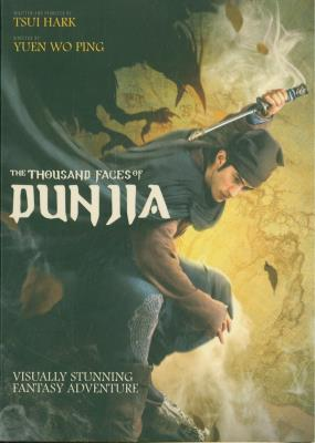 Cover Image of The thousand faces of Dunjia