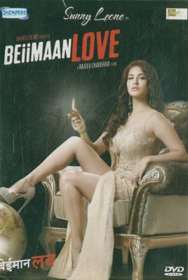 Cover Image of Beiimaan love