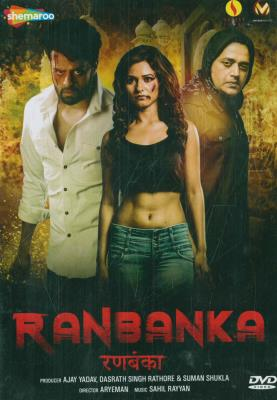 Cover Image of Ranbanka