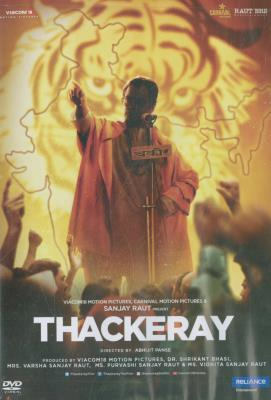 Cover Image of Thackeray