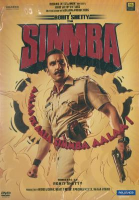 Cover Image of Simmba