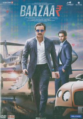 Cover Image of Baazaar